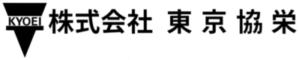 株式会社東京協栄